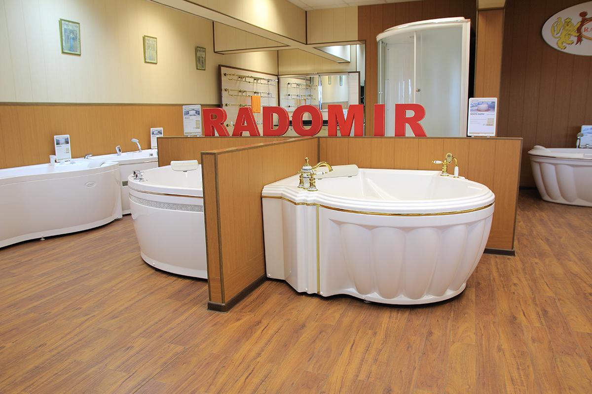 Выставочный зал на территории завода Радомир