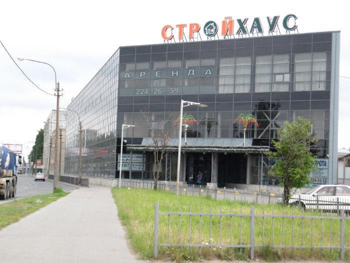 Представительство Радомир в Санкт-Петербурге